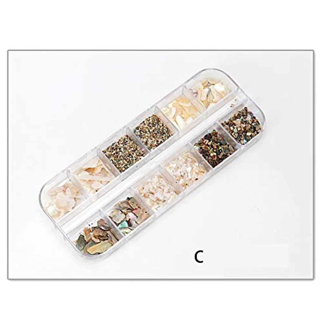 回転する概念テクトニックナチュラル 貝殻 グラジエント シェル ネイルパーツ ネイルデコ デコレーション 3色選べ (03)