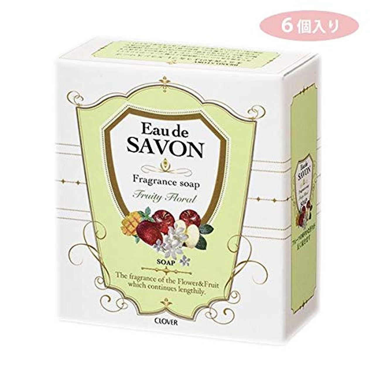 主人うれしいマウスピースES-SFRU 6個入り オーデサボン 香る石けん フルーティフローラル