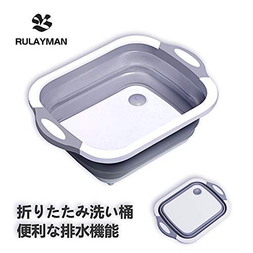 RULAYMAN 洗い桶 折りたたみ 水切りかご 排水機能 キッチン アウトドア コンパクト (グレー)