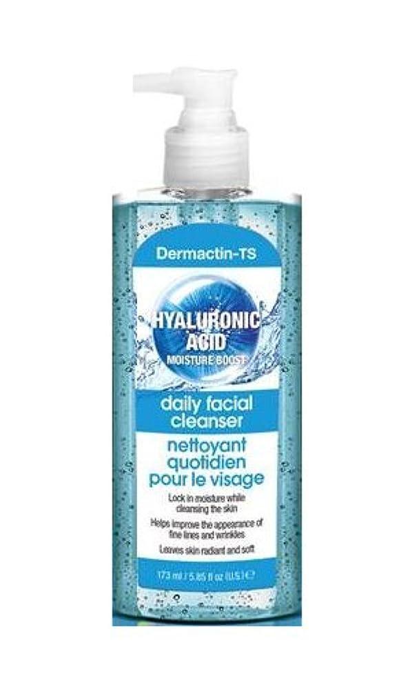 有毒な洗剤参照Dermactin-TS モイスチャーブースターヒアルロン酸フェイシャルクレンザー165g (4パック) (並行輸入品)
