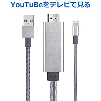 1080p For Lightning To Hdmi Tv Av Adapter Cable For Iphone 5 6 7 8 X Dl Audiokabel & -adapter