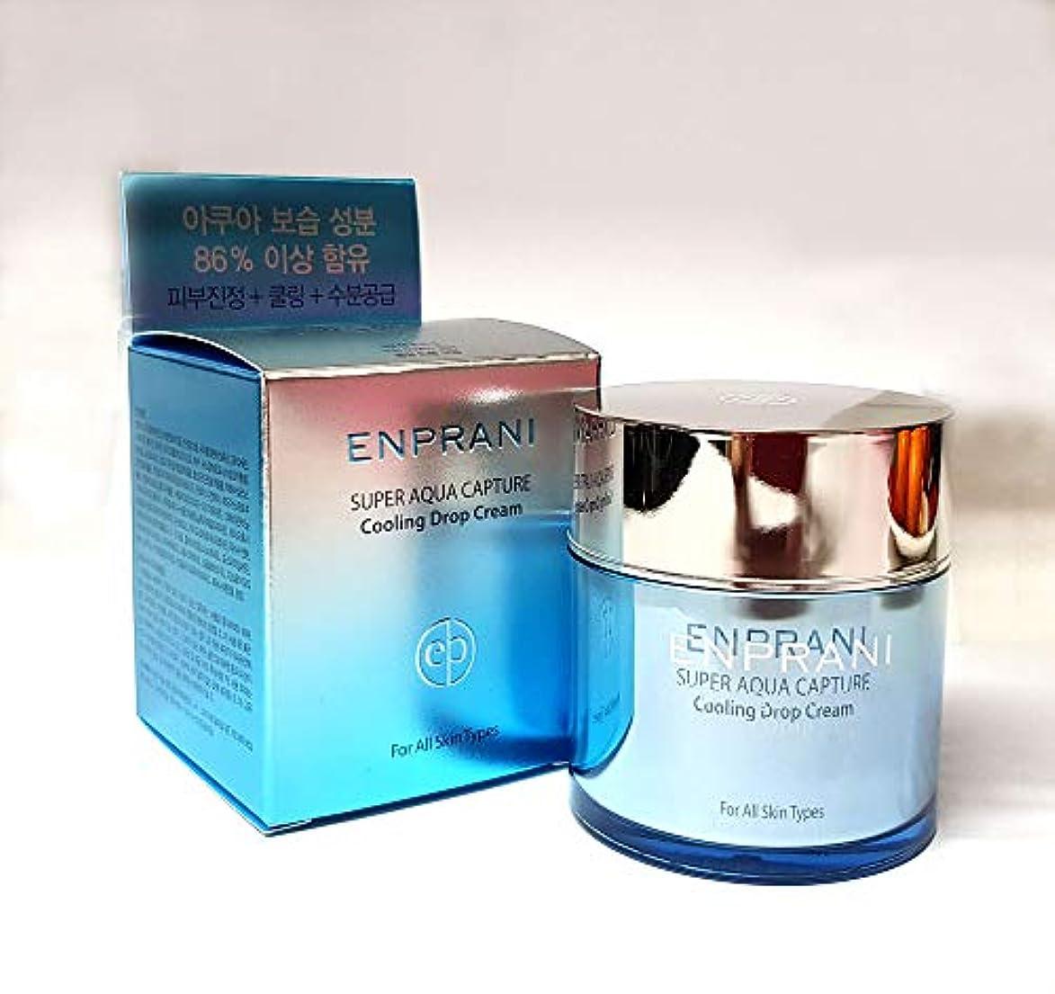 ウィスキー句柔らかさ[ENPRANI] スーパーアクアキャプチャクーリングドロップクリーム50ml/Super Aqua Capture Cooling Drop Cream 50ml/スージング、皮脂及び毛穴管理、保湿/Soothing,...