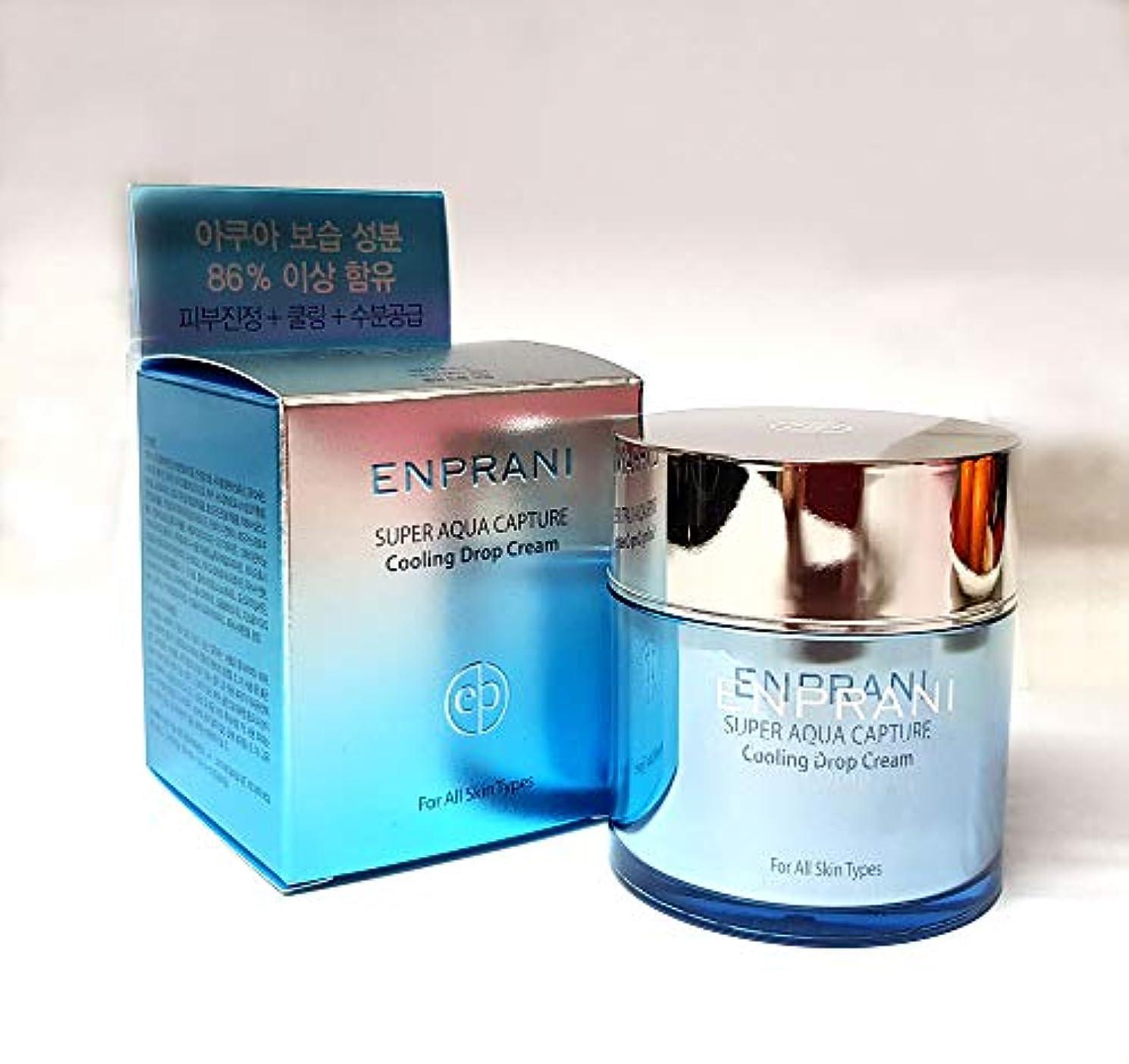 落ち着いた作成する宣言[ENPRANI] スーパーアクアキャプチャクーリングドロップクリーム50ml/Super Aqua Capture Cooling Drop Cream 50ml/スージング、皮脂及び毛穴管理、保湿/Soothing,...