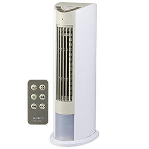 山善(YAMAZEN) 冷風扇(リモコン)(風量3段階) タイマー付 ホワイトベージュ FCR-D404(WC)