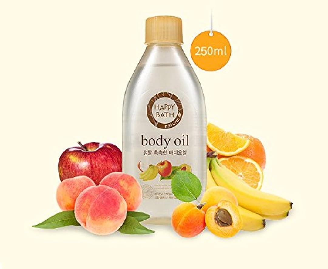 持っている独裁者気味の悪い[ハッピーバス.happy bath]本当にしっとりボディミルク(1+1企画)/ Real moisturizing body milk(450ml+450ml)