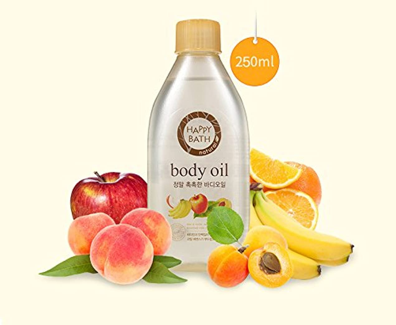 系統的洞察力のあるのぞき見[ハッピーバス.happy bath]本当にしっとりボディミルク(1+1企画)/ Real moisturizing body milk(450ml+450ml)