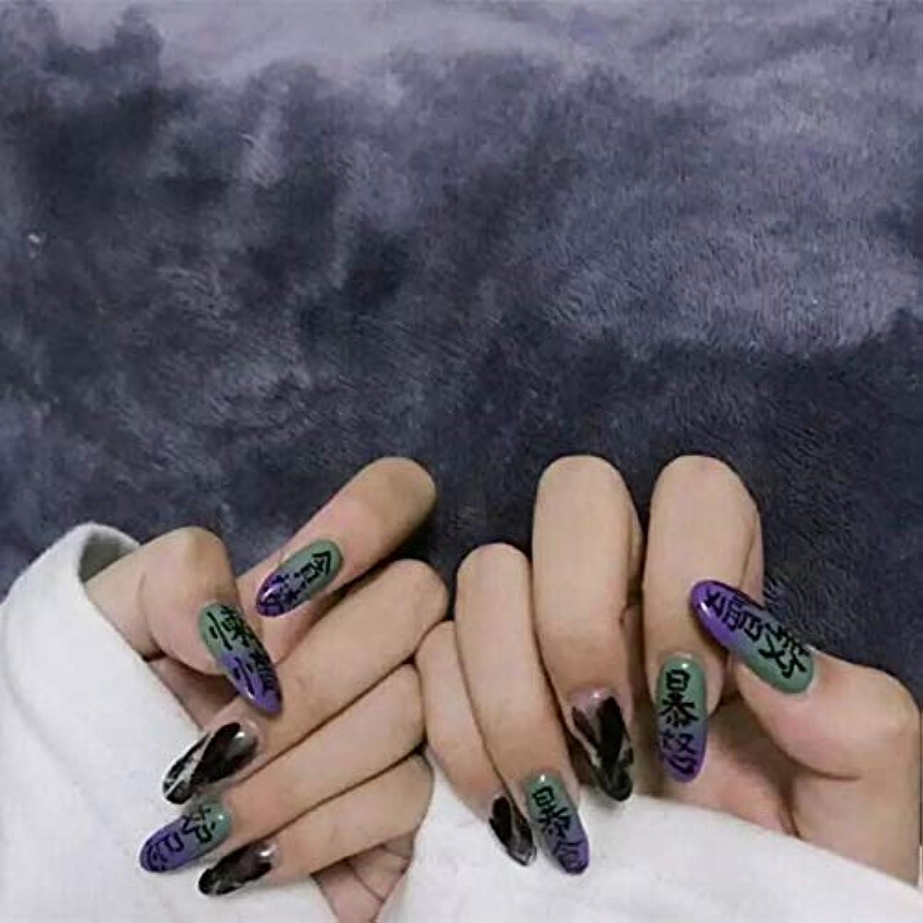 陰気置換スープXUTXZKA 印刷された単語の女性の完全な釘の先端が付いている緑の紫色の純粋な色の偽の釘が付いている偽の釘