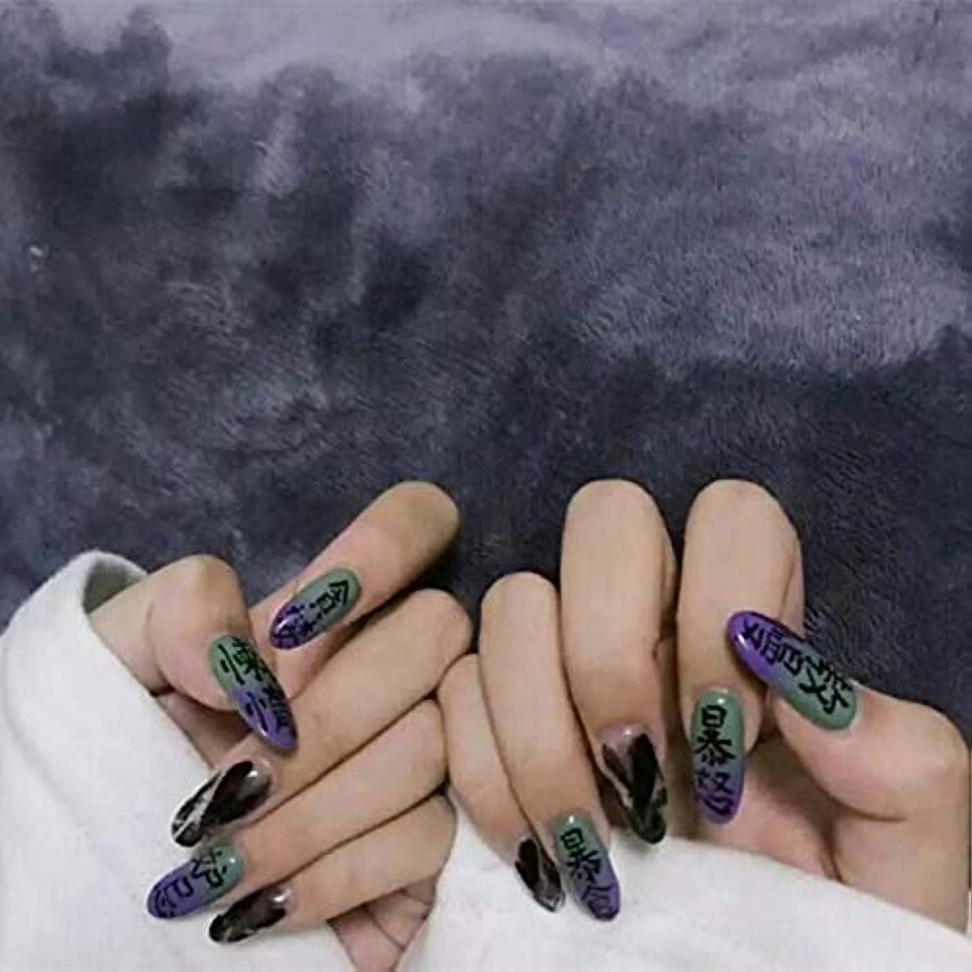 与える競う独特のXUTXZKA 印刷された単語の女性の完全な釘の先端が付いている緑の紫色の純粋な色の偽の釘が付いている偽の釘