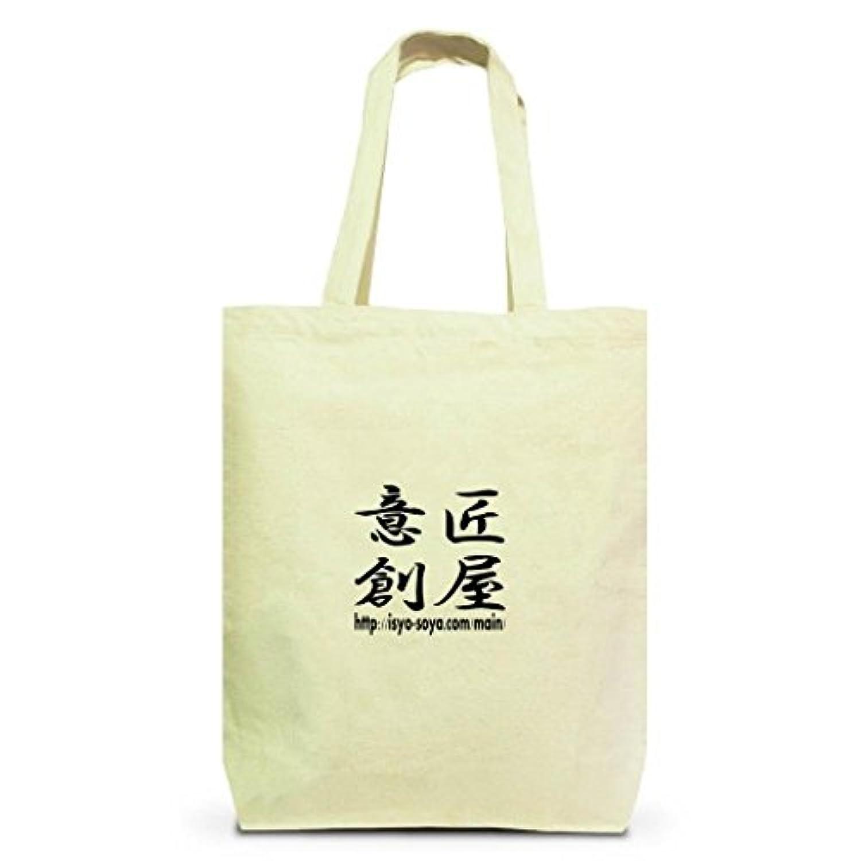 (クラブティー) ClubT 釣り師:太刀魚(タチウオ) トートバッグM