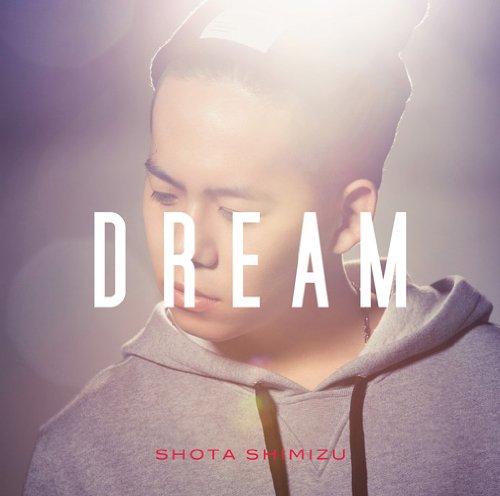 【清水翔太】歌詞のフレーズまとめ!『君が好き』『DREAM』など心に響く曲を紹介♪の画像