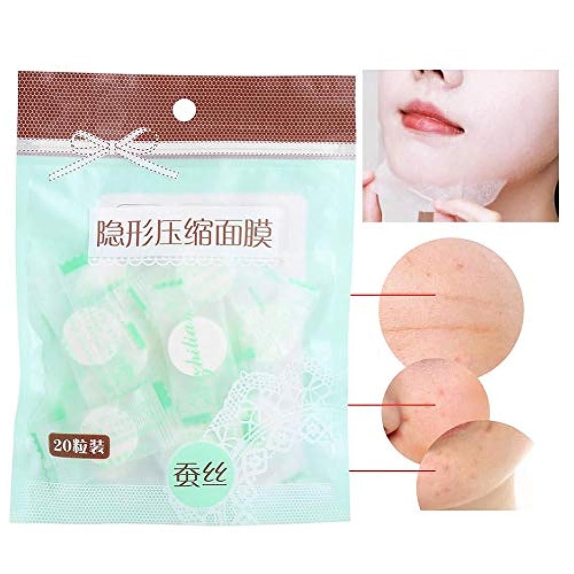 チャット爆弾無許可圧縮 使い捨て 20枚 シルク ナチュラル 保湿 フェイシャルマスクスキンケア DIY 美容メイクアップマスク