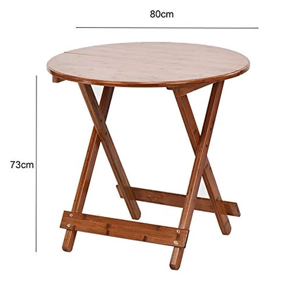 砲兵チーフうなり声キャラバン、ピクニックのためのタケ屋外の携帯用折るキャンプテーブル、 アウトドア キャンプ用 (色 : 褐色, サイズ : 80*80*73cm)