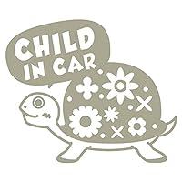 imoninn CHILD in car ステッカー 【シンプル版】 No.53 カメさん (グレー色)