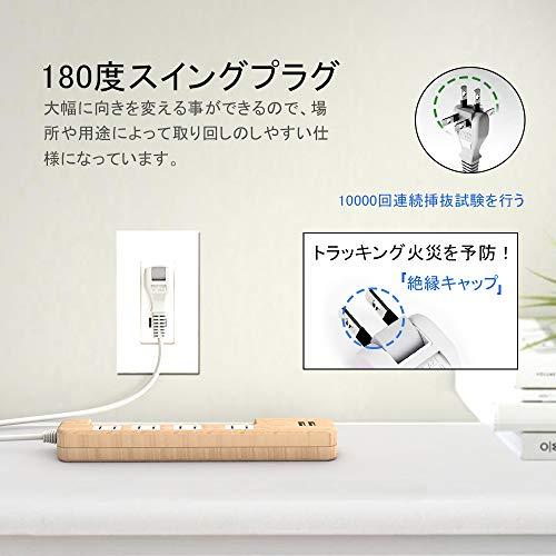 『SAYBOUR 電源タップ USB コンセント省エネ 個別スイッチ 延長コード 3.4A 急速充電 (1m, 木目調)』の4枚目の画像