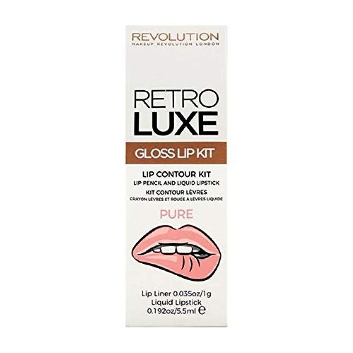 優しい開梱お手入れ[Revolution ] 革命のレトロラックスキットは、純粋な光沢 - Revolution Retro Luxe Kits Gloss Pure [並行輸入品]