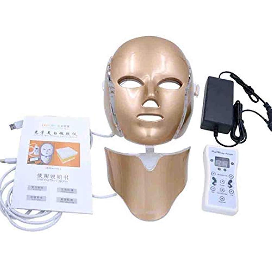 懐疑論退却リル首にきび治療の有効化コラーゲン肌の若返りフェイシャルケアGpldと7色のLEDライトセラピーマスク