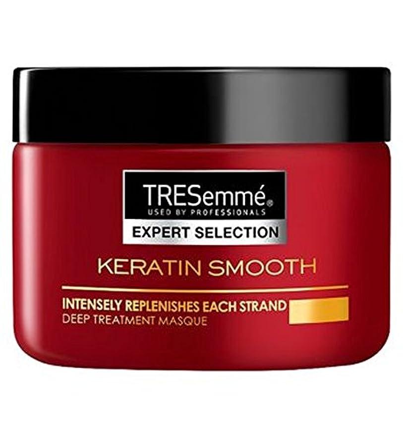 聖職者ナチュラル流暢Tresemmeケラチン滑らかな深い治療の仮面劇の300ミリリットル (Tresemme) (x2) - Tresemme Keratin Smooth Deep Treatment Masque 300ml (Pack...