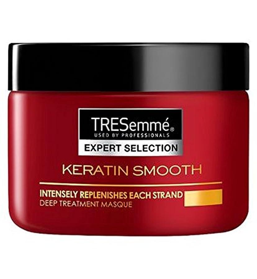 旅行者中国たらいTresemmeケラチン滑らかな深い治療の仮面劇の300ミリリットル (Tresemme) (x2) - Tresemme Keratin Smooth Deep Treatment Masque 300ml (Pack...