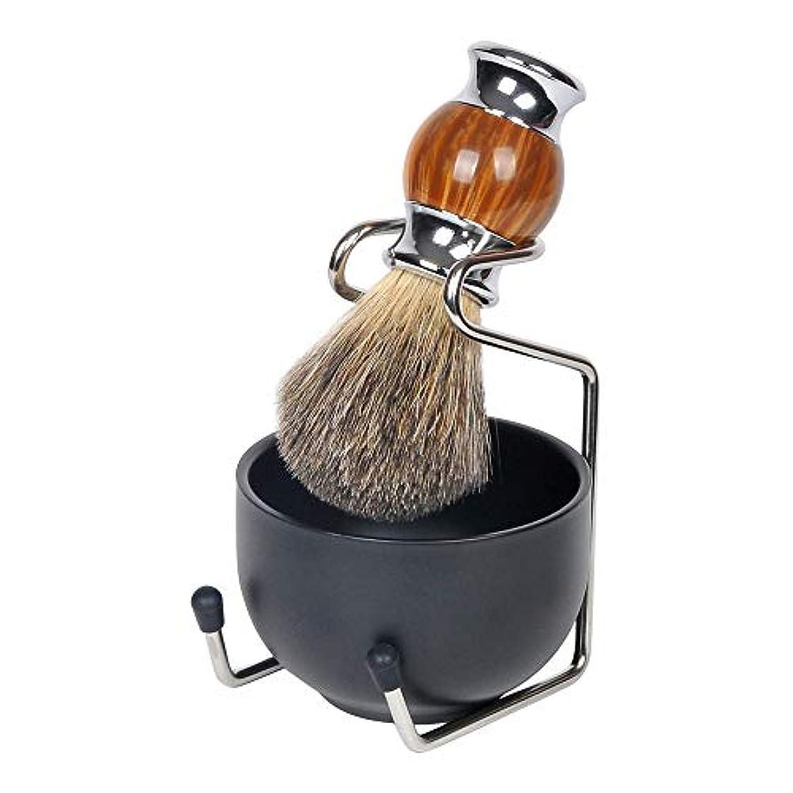 ベーカリー乏しい断線BO-RION(ボーリオン) ひげブラシ シェービングブラシセット シェービング石鹸ボウル 理容 髭剃り 泡立ち 洗顔ブラシ メンズ 100% アナグマ毛(3点セット 金属ブラウン)