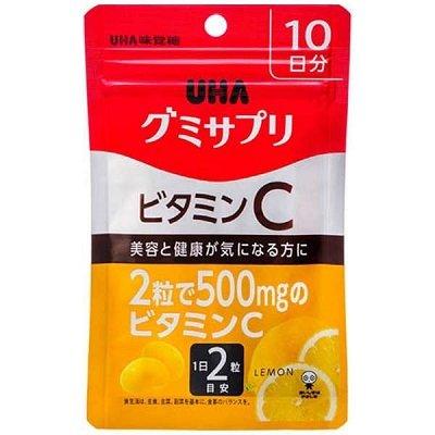 UHAグミサプリ ビタミンC レモン味 パウチ 20粒 10日分