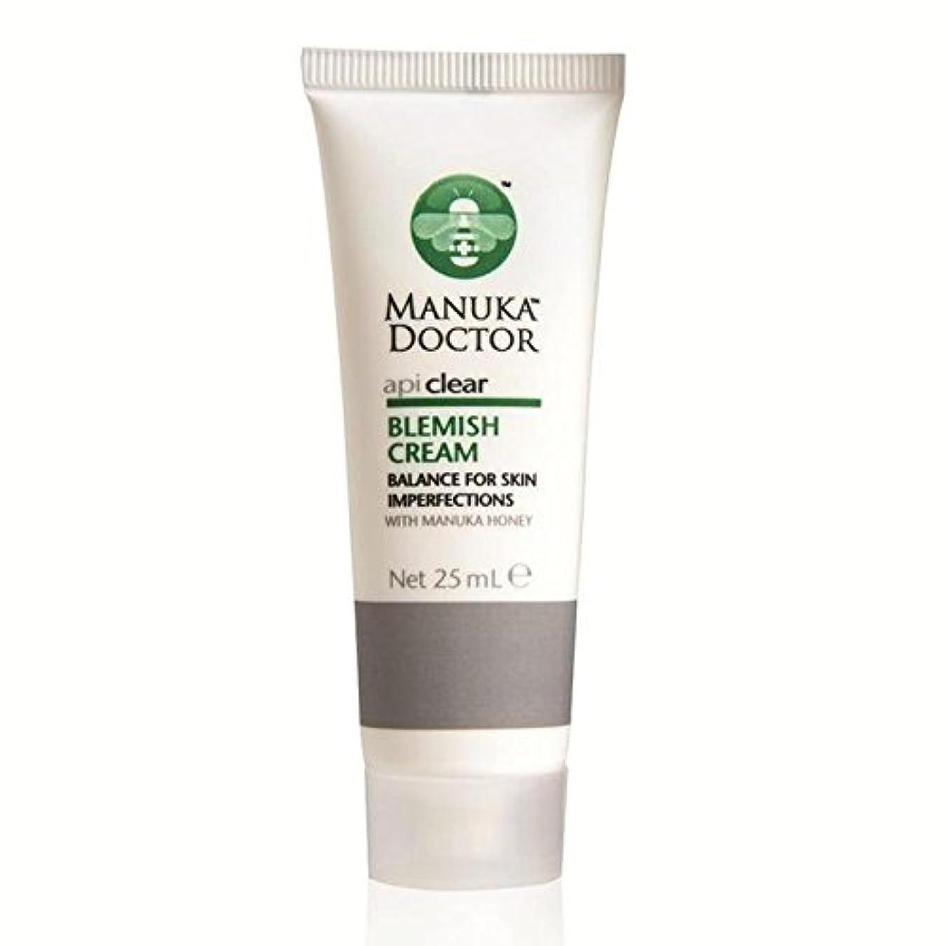 炎上純粋な作家マヌカドクター明確な傷クリーム25ミリリットル x4 - Manuka Doctor Api Clear Blemish Cream 25ml (Pack of 4) [並行輸入品]