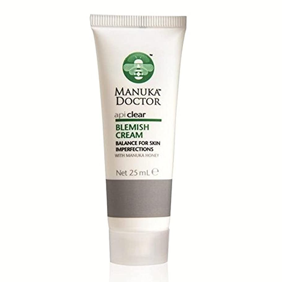 汚いウナギ今晩Manuka Doctor Api Clear Blemish Cream 25ml - マヌカドクター明確な傷クリーム25ミリリットル [並行輸入品]