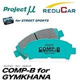 プロジェクトミュー COMP-B for GYMKHANA ダイハツ ムーブ フロント