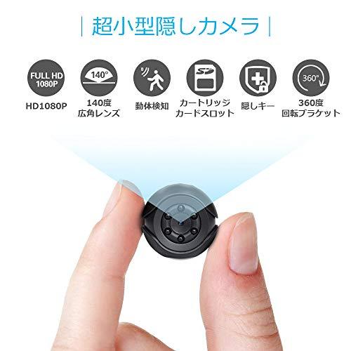 超小型 隠しカメラ 丸形 1080P 高...