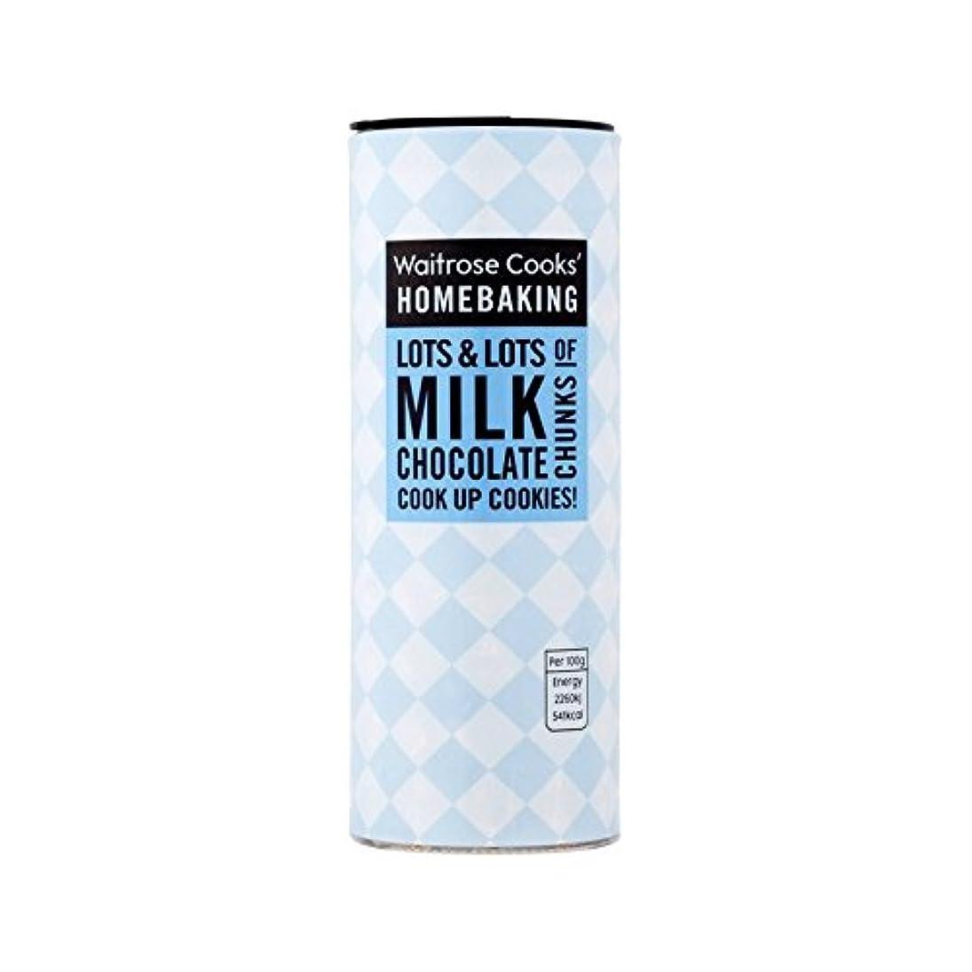 九俳優たらいベルギーミルクチョコレートチャンクのウェイトローズの100グラム (Cooks' Ingredients) (x 2) - Cooks' Ingredients Belgian Milk Chocolate Chunks Waitrose 100g (Pack of 2)