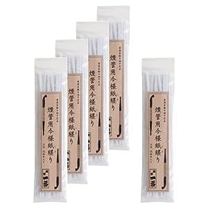 柘製作所(tsuge) 煙管用 今様紙縒り #70216 ×5パック