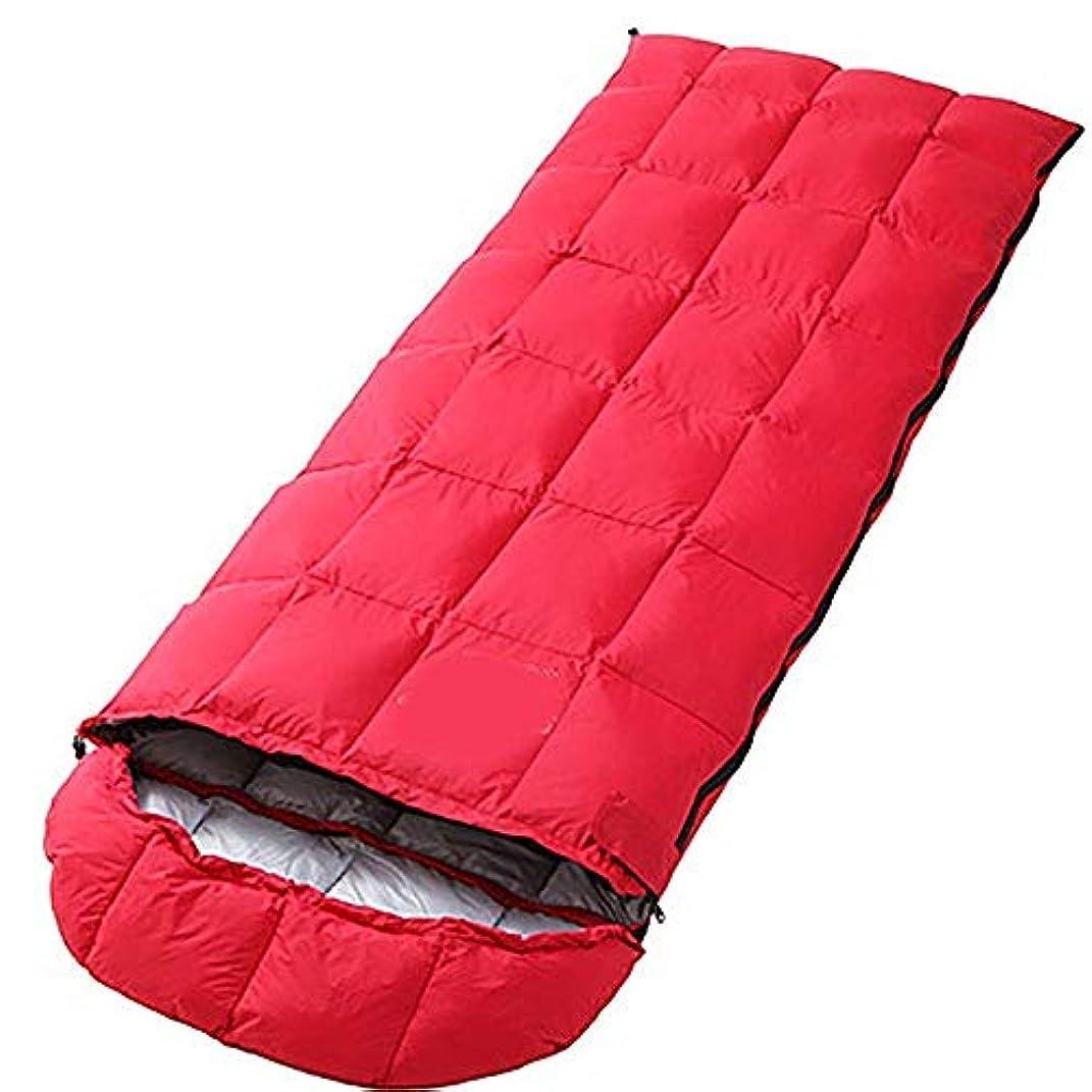 銀河小人エレクトロニック暖かい大人のキャンプの寝袋フード付きライト防水4シーズン封筒寝袋旅行用ハイキング屋内と屋外の活動赤