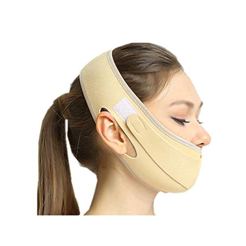 粘性の冊子払い戻しXHLMRMJ 薄い顔で眠り、ラインカービング後に包帯を復元し、薄いダブルチンがマスクマスクを持ち上げ、2つのスタイルから選択できます (Color : A)