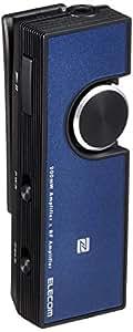 ELECOM エレコム iPhone6s/6s Plus対応 Bluetooth レシーバ デュアルアンプ搭載 class1 NFC機能搭載 ブルー LBT-PAR500AVBU