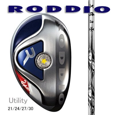 [해외] RODDIO 유틸리티 TRPX Utility UT 9/1크로스(ROSS) 포함 21(블랙)-
