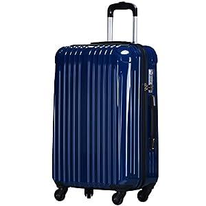 ラッキーパンダ スーツケース TY001 TSAロック ファスナータイプ 2年間修理保証 ネイビー Mサイズ
