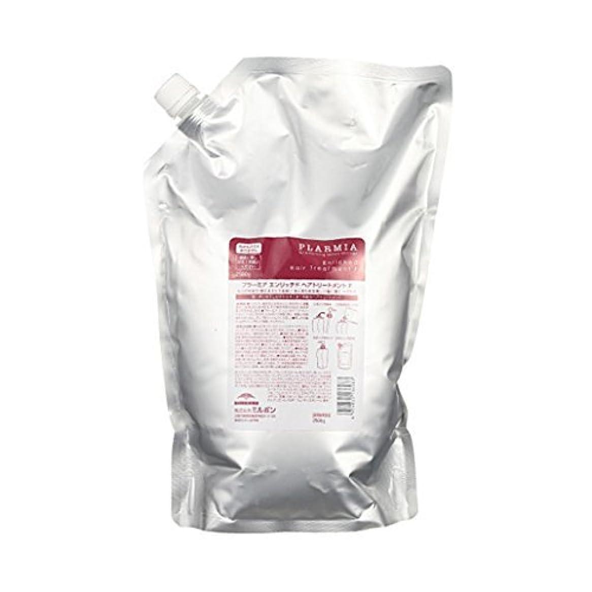 効果的操作診断するミルボン プラーミア エンリッチド トリートメントF (2500gパック) 詰替用