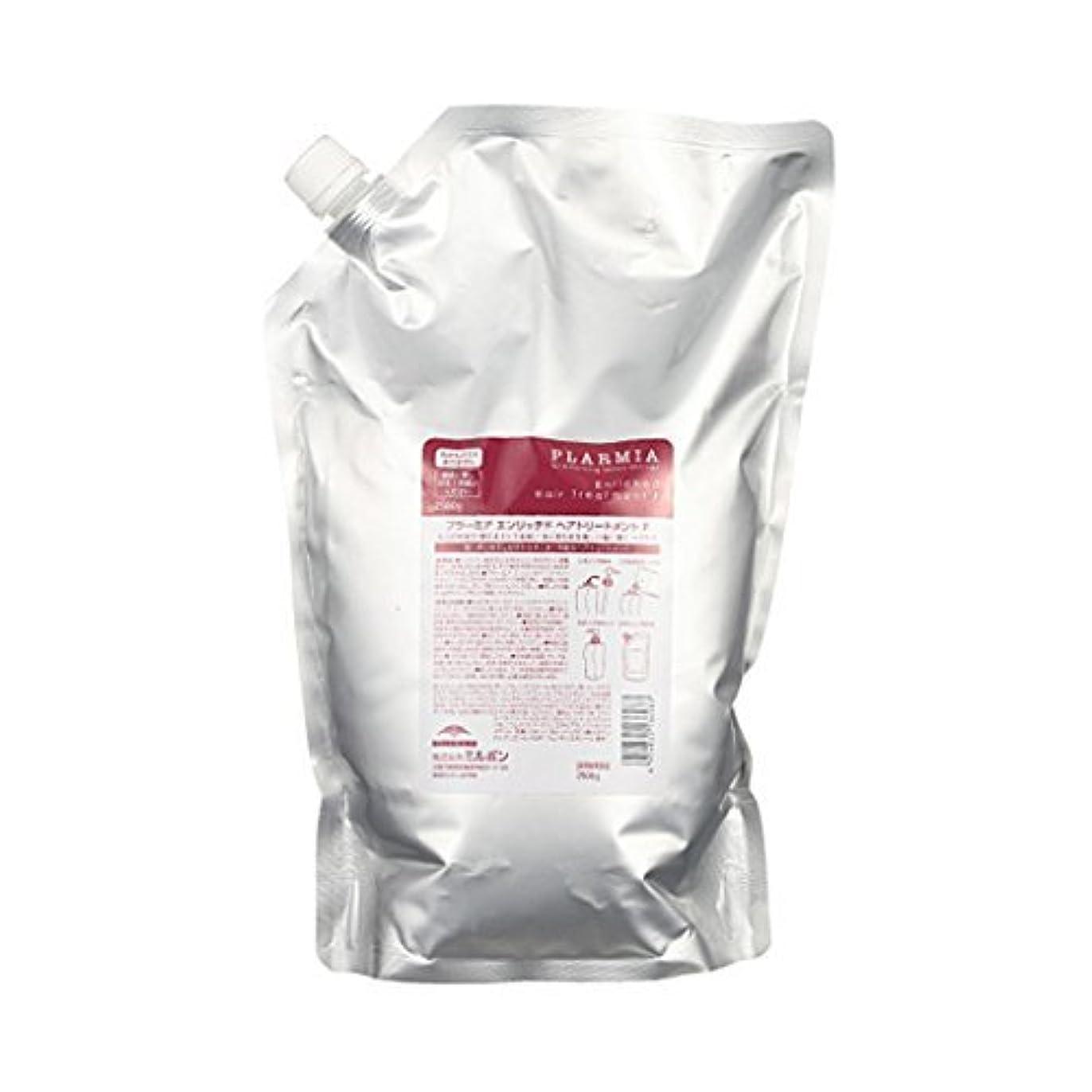 あらゆる種類のゴシップ開始ミルボン プラーミア エンリッチド トリートメントF (2500gパック) 詰替用