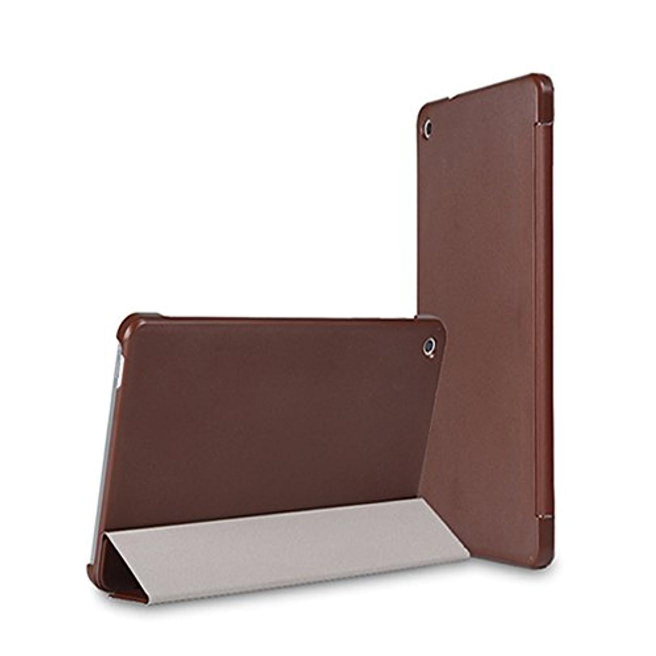 代表王朝フォークGLOW docomo dtab d-01G Huawei MediaPad M1 8.0 403HW 三つ折りスマートケース ブラウン 33141-5