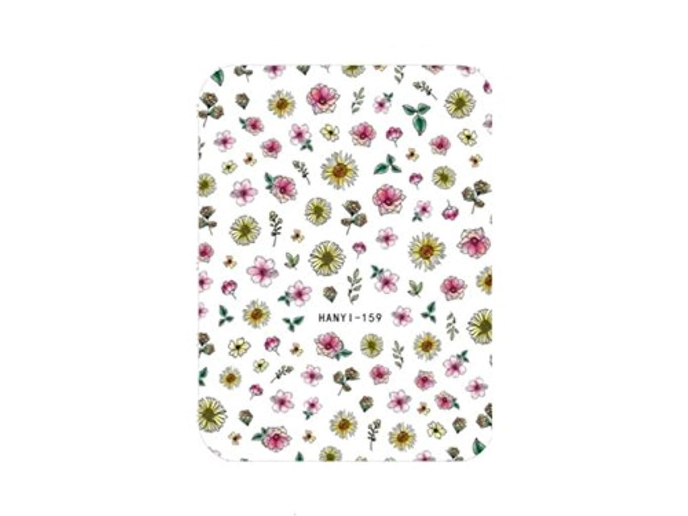 打ち負かす時計甲虫Osize ファッションカラフルな花ネイルアートステッカー水転送ネイルステッカーネイルアクセサリー(カラフル)