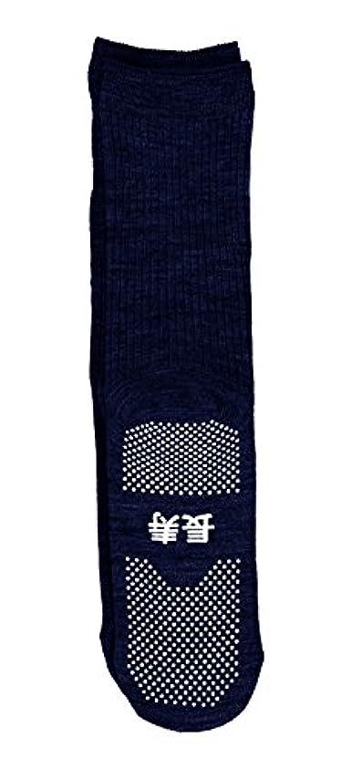 標準マラドロイト使い込む神戸生絲 すべり止め靴下( 長寿