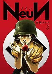 NeuN(3) (ヤングマガジンコミックス)