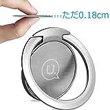 スマホリング ホールドリング 指輪リング スタンド機能 高品質超薄型 360°回転 ハンドガード 落下防止 車載スタンド ホールドリング iPhone/Android各種対応(シルバー(銀色))