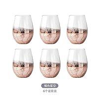 カップ ガラス 耐熱クリエイティブカンフーティー スノーマウンテンカップ ウイスキー ミルク赤ワイン、ロックガラス (オレンジ, 6)