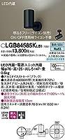 パナソニック(Panasonic) スポットライト LGB84585KLB1 調光可能 昼白色 ブラック