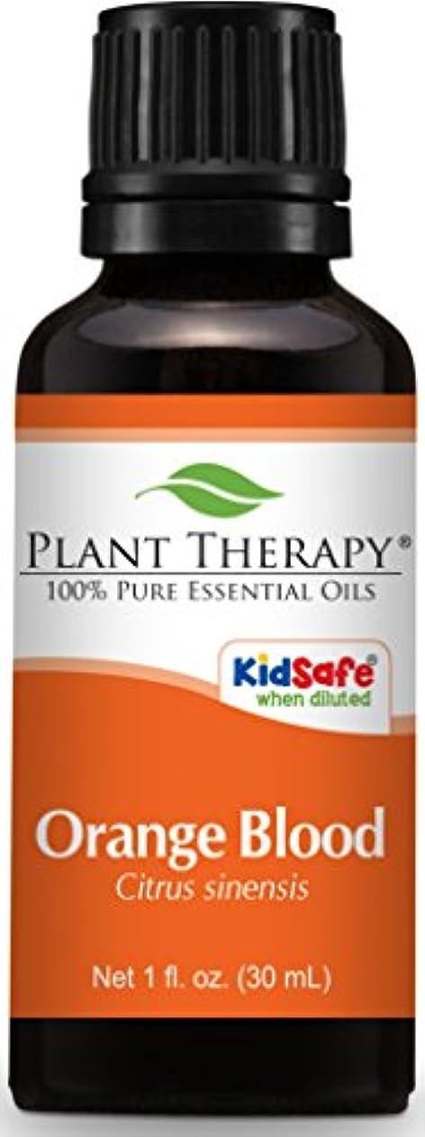 多年生オーストラリア人カニPlant Therapy Blood Orange Essential Oil. 100% Pure, Undiluted, Therapeutic Grade. 30 ml (1 oz).