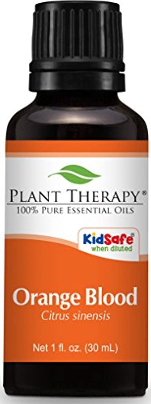 仕様裁判所話Plant Therapy Blood Orange Essential Oil. 100% Pure, Undiluted, Therapeutic Grade. 30 ml (1 oz).