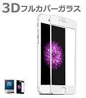 iPHONE 6/6S 3D保護ガラス 3D Shield  表面硬度9H以上 画面も枠も一体ガラス 厚さ0.35mm (白)