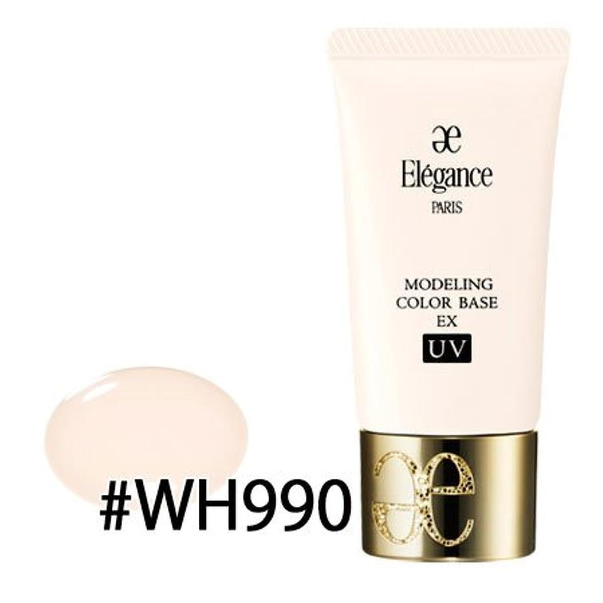 結婚地味な青エレガンス モデリング カラーベース EX UV #WH990