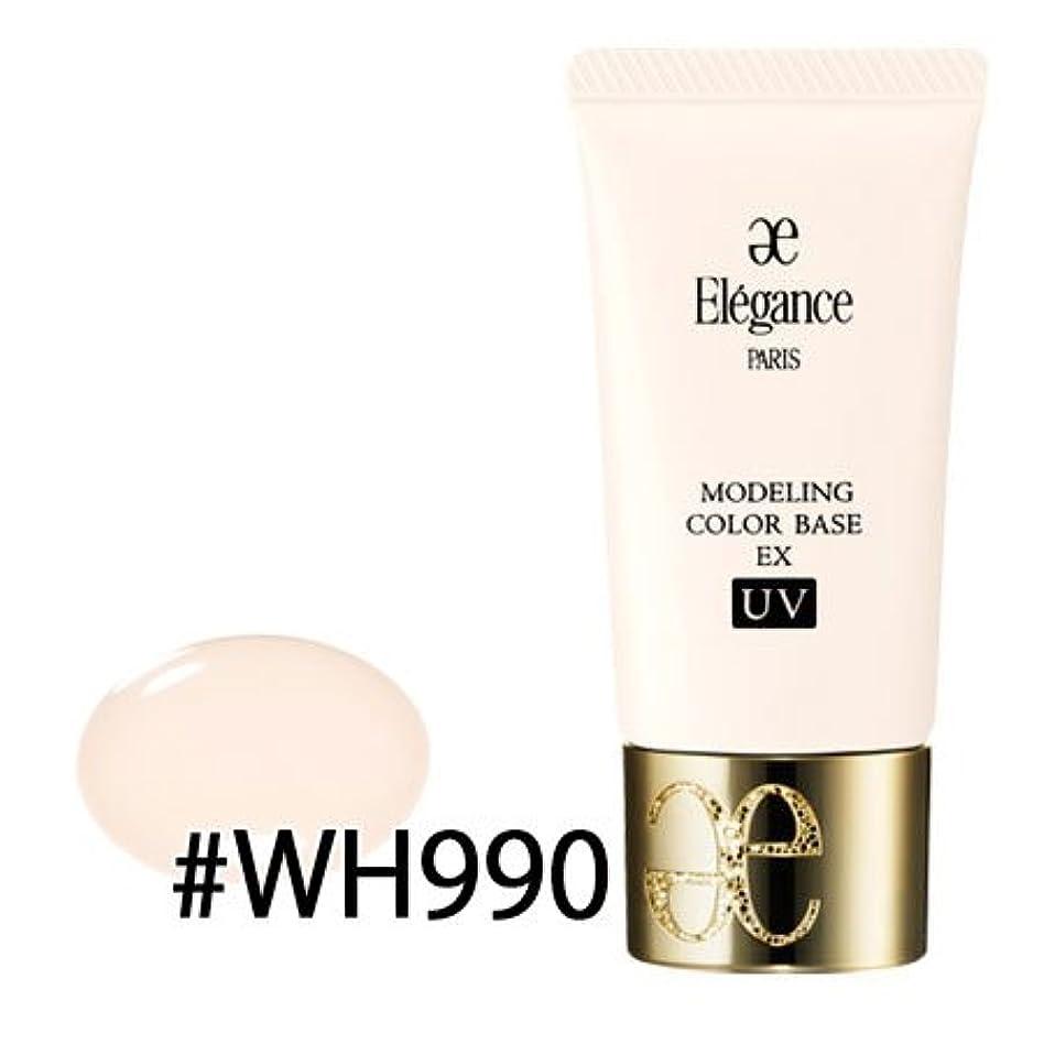 回想どうやって引き算エレガンス モデリング カラーベース EX UV #WH990