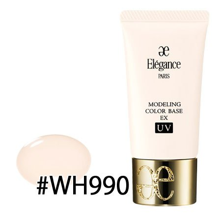 エレガンス モデリング カラーベース EX UV #WH990